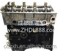 ZXH479 car engine for sale