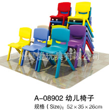 A-08902 Cheap safe stable colorful plastic child chair for kindergarten