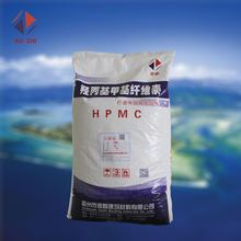 Construction Grade HPMC/MHPC mixed with putty powder in skim coat