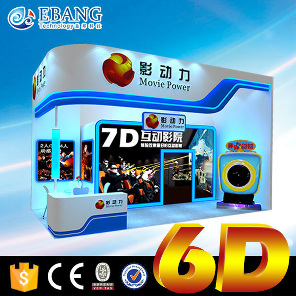 the most popular guangzhou 6D mini movie theatre for the fans in Europe
