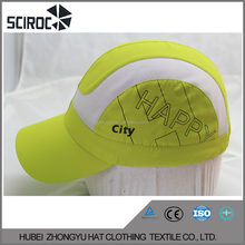 outdoor removable new model basketball shrink cap