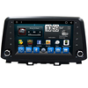 Wholesale Android 8 Car dvd player central multimidia for Hyundai Kona Konar 2017 GPS Navigation with Screen TV Bluetooth Camera