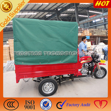 Tricyle Chopper for cargo truck / 3 wheeler motor for scooter
