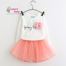 2017 Wholesale Childrens Clothing Girls Pleated Skirt Set, 2 Piece Skirt Sets, Baby Clothes