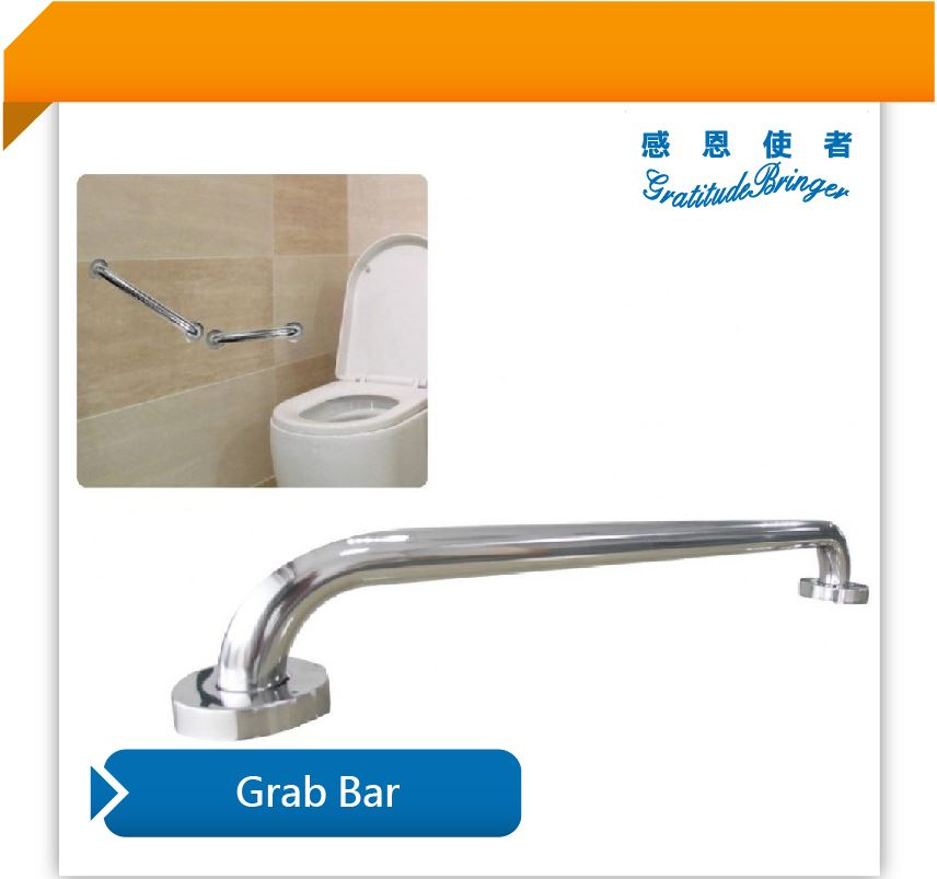 Toilet / bathroom Stainless Steel Grab Bar for disabled 40 cm