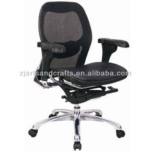 2013 Ergonomic design china furniture office chair flex back chair