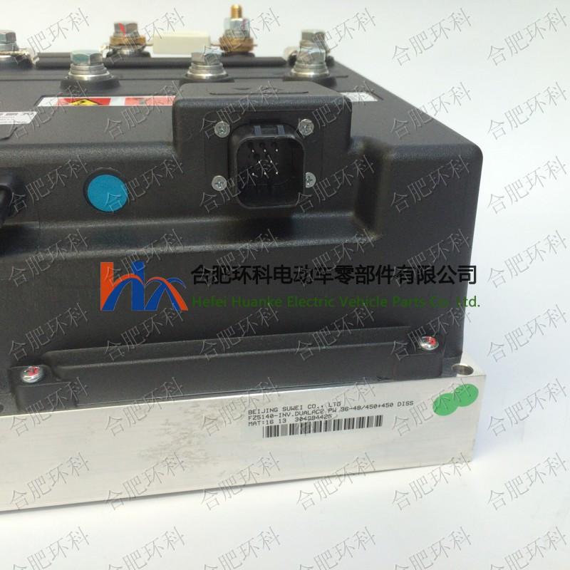 Forklift Zapi Motor Speed Controller For Electric Ac Motor
