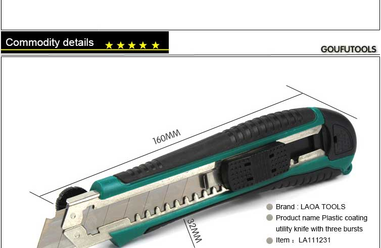 LAOA 3blade bursts utility knife professional high quality stainless utility knife for homeuse and home appliance