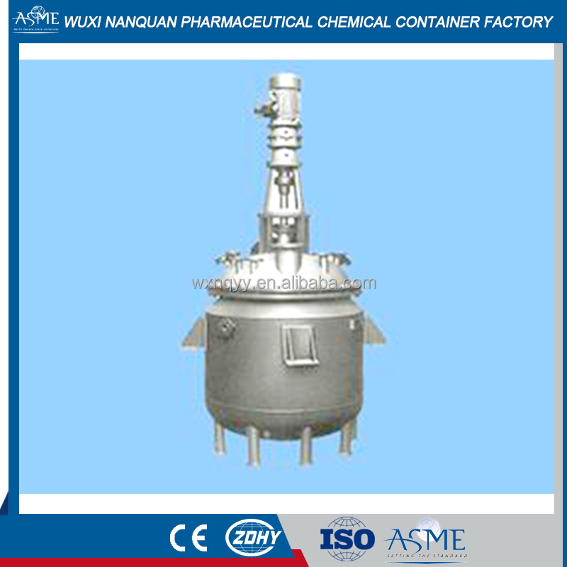 Stainless Steel Reactor/Chemical Pressure Vessel/Agitated Vessel Tank