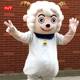 guangzhou HJY has customized the mascot sheep of the children's series from 2 meters to 3 meters high