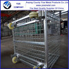 high quality wire storage bin(factory)