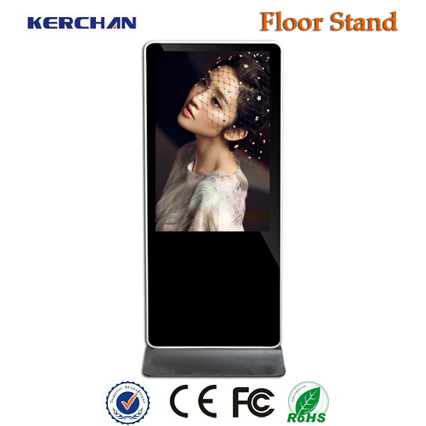 Indoor Standing 42 inch interactive multi touch table/fllor standing Kiosk