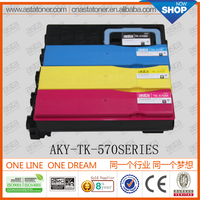 printer consumables for kyocera copier prices for kyocera toner TK-570