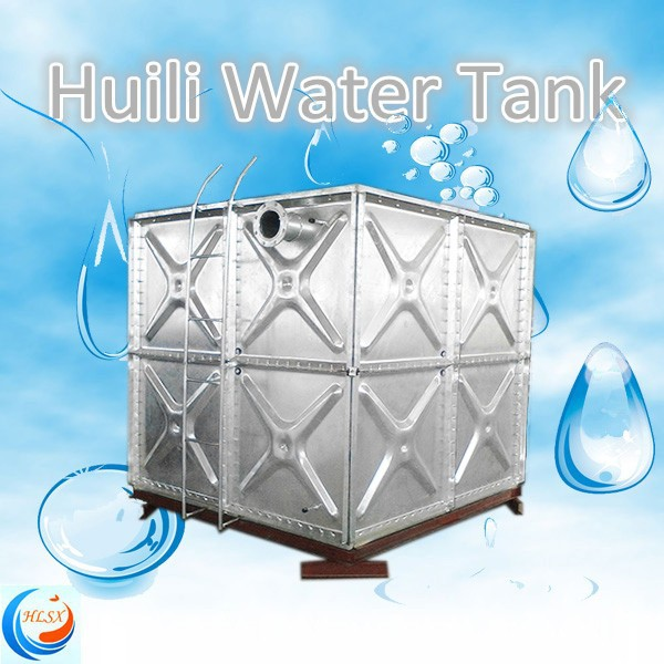 The best price!! galvanized steel septic water storage tank