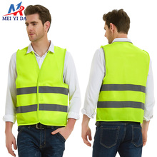 Wholesale class 2 reflective safety vest protective clothing logo