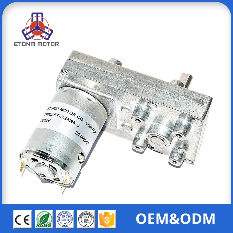 high torque low speed gear motor 24v dc for roast machine