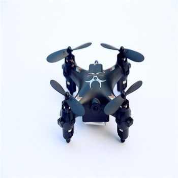 SHENZHEN factory 4CH 6-Axis gps remote control quadcopter