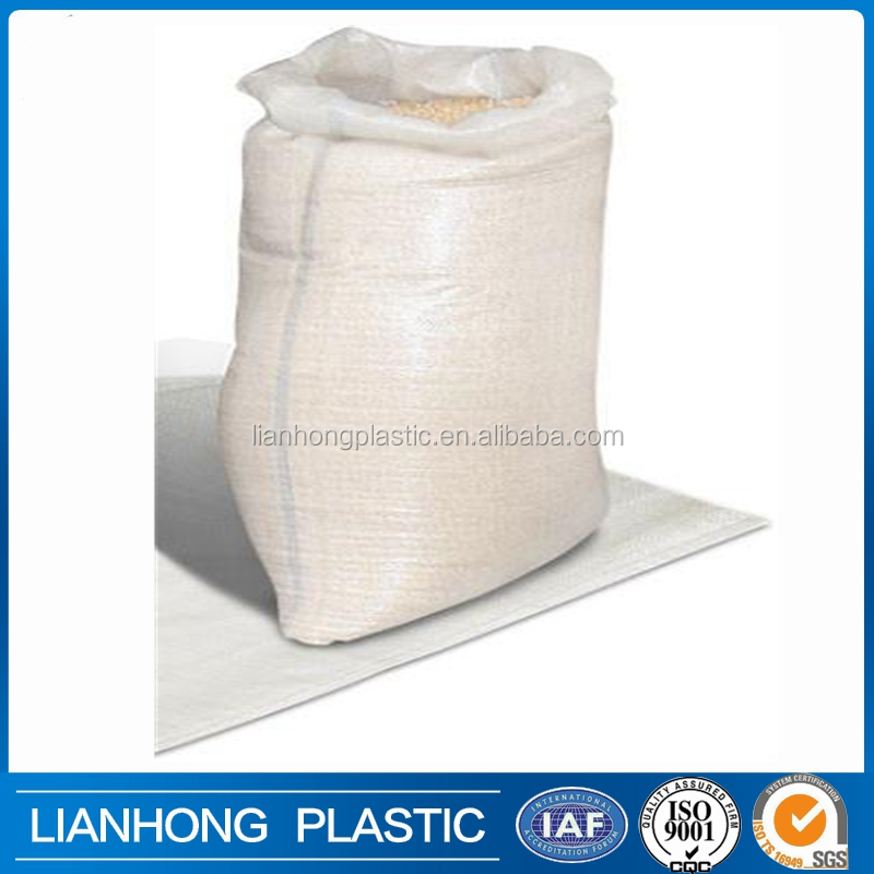 Various use pp woven bag for rice/flour/sand/fertilizer/sugar, customized size plastic bag, durable polypropylene bag