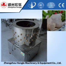 Commercial chicken plucker machine for sale chicken turkey cleaning machine