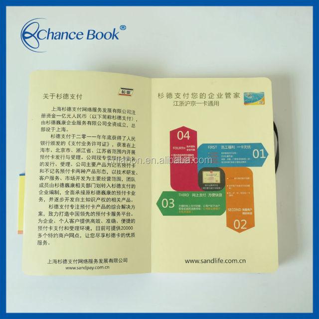 best price portfolio Luxury Custom leather journal personal diary Notebook diary 2017