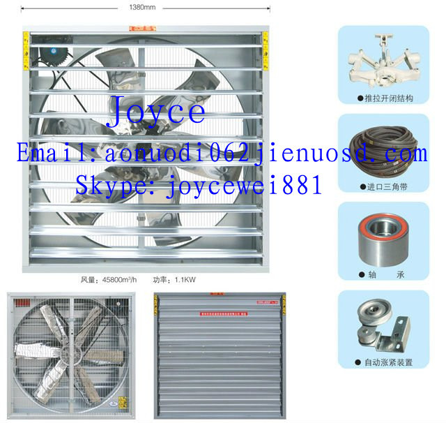 agricultural greenhouse/poultry farm exhaust fan