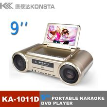 Support recording 9 inch portable dvd player with usb