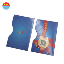 Competitive price credit card size plastic credit card sleeves
