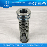 HYL-533/W Oil Filter for High Pressure Hydraulic pump