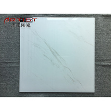 Home Building Material New Innovative Product Ideas Ceramic Floor Tiles Guangzhou