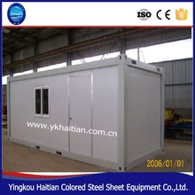 NZ/AS standards movable container house prefab japanese houses,china flat pack homes