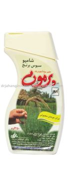 Parmoon Rice Bran Shampoo