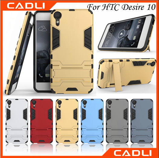 Custom Made Silicone Cell Phone Case Vendor For HTC Desire 10