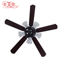 Lastest Design Antique Popular 6 Speed 52'' Remote Control Glass Lampshade 220V Inverter Ceiling Fan