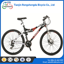 Hot sale rear suspension mountainbikes cycling/best brand derailleur mtb bike/lightweight alloy frame mountain bikes for sale