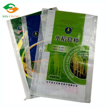 top quality virgin pp woven bag multi color printing packaging rice/grain/cereals