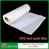 Qingyi hot sales TPU hot melt adhesive film for seamless pockets