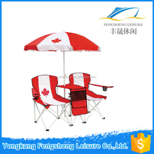 Double set With umbrella foldable beach chair