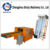 Factory price old clothes leather fabric cutting machine