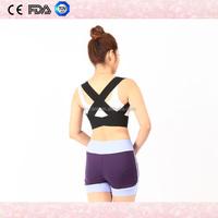 china supplier of upper back support belt adjustable posture corrector ease back and shoulder pain