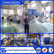 Fangsheng China best quality scrap film recycling machine/plastic PP PE recycling washer