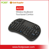 2.4GHz Ultra Slim Wireless Keyboard with Touchpad for lg smart tv