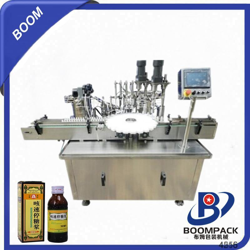 HTDZY--Automatic 10ml glass bottle e-liquid filling dropping and capping machine
