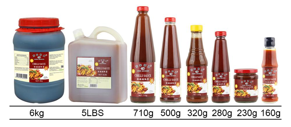 Chinese Extra hot chilli sauce 5lbs packing