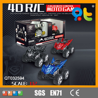 Hot selling 4D 1:8 free sample rc car for children rc motorcycles