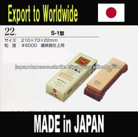 king deluxe stone / whetstone / MADE IN JAPAN / knife sharpening stones