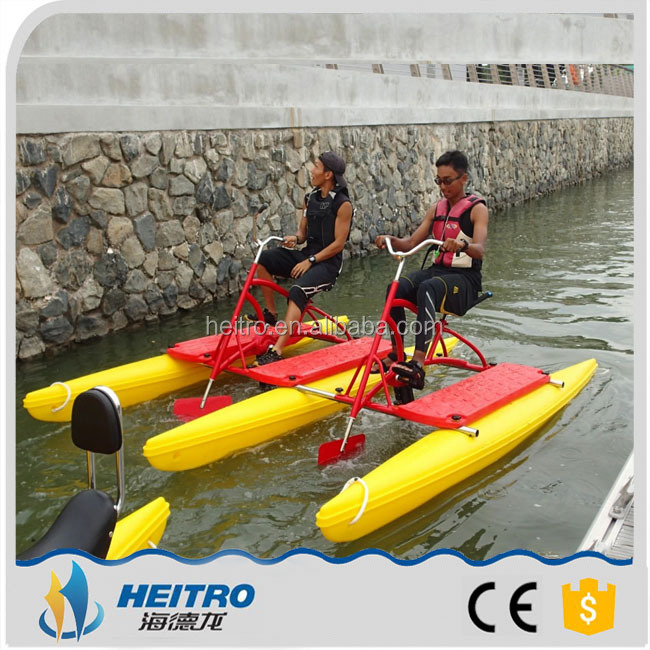 new style water bike new double water bike