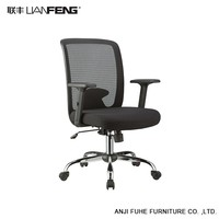 cheap high back mesh executive office chair furniture