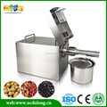 Home use seed oil press machine
