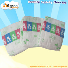 New Design Leak Guard baby diaper Widely Use Promotional Wholesale baby diapers manufacturer in pakistan