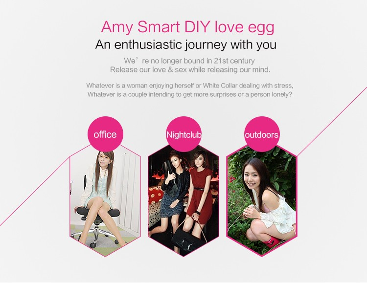 DIY smart APP Love egg